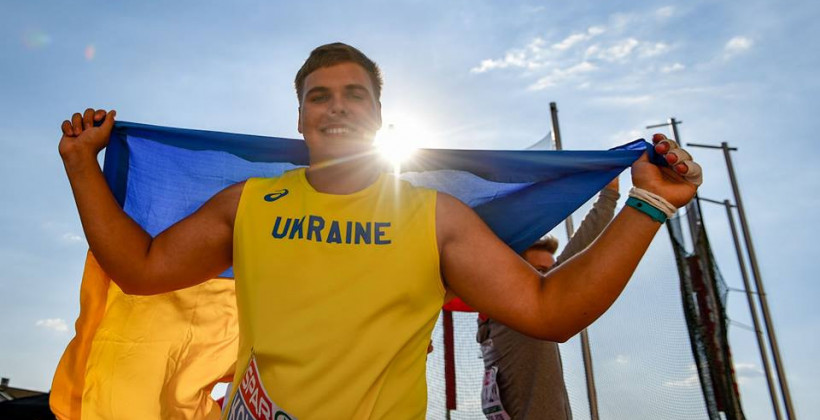 Кохан Украина флаг спорт победа