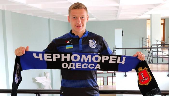 Черноморец Сталь Грачев Премьер-лига УПЛ