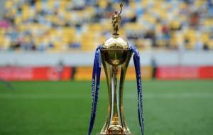 Агробізнес і Динамо зіграють у Тернополі – відомі час та місце проведення півфінальних матчів Кубка України