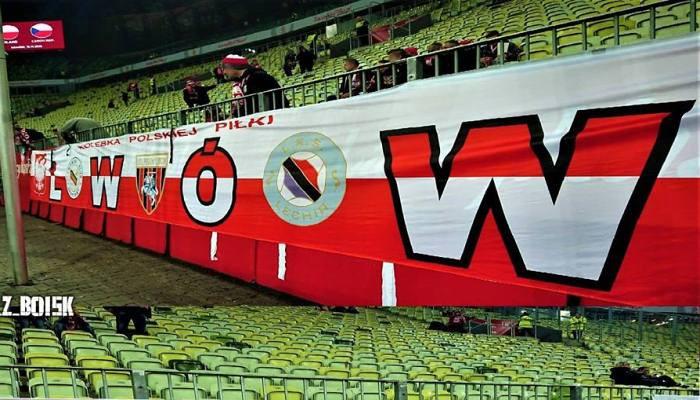 «Львов — колыбель польского футбола». Польские фанаты переходят границы