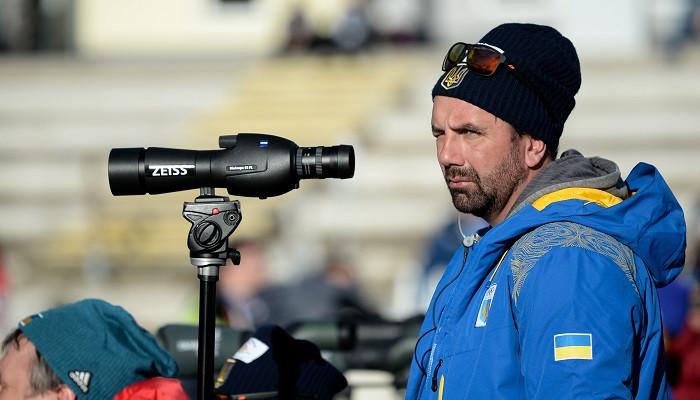 Андрей Прокунин биатлон Украина тренер