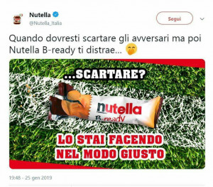 нутелла игуаин твиттер
