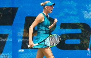 Лопатецкая покинула турнир в Анталии на стадии первого раунда