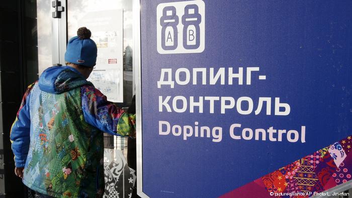 «Крайне разочарованы». WADA угрожает России санкциями