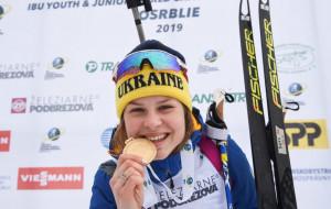 Хто така Катерина Бех, яка стала 2-разовою чемпіонкою світу серед юніорок