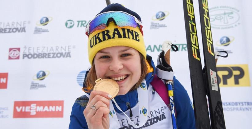 Екатерина Бех биатлон Украина золото победа