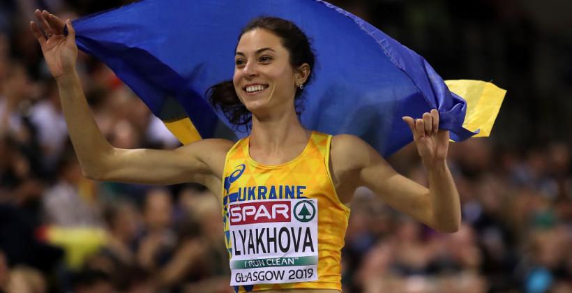 Ляхова медаль атлетика Украина