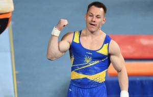 Радівілов, Пахнюк і інші в складі збірної України на ЧС зі спортивної гімнастики