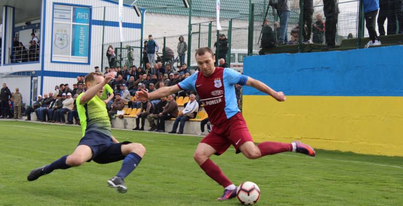 ААФУ: супер-матч у Лебедині та гол через себе