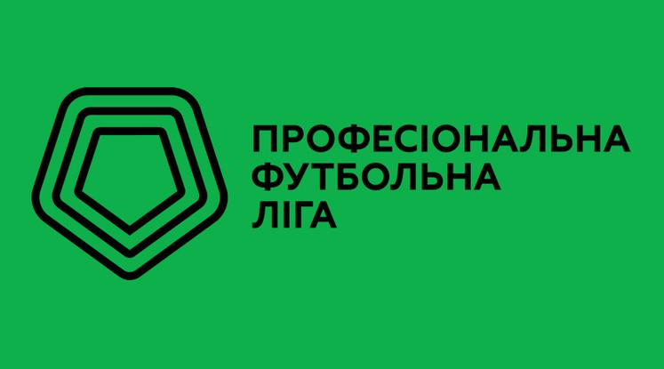Таврия и Никополь сыграют 28 ноября. Их встреча была перенесена из-за COVID-19