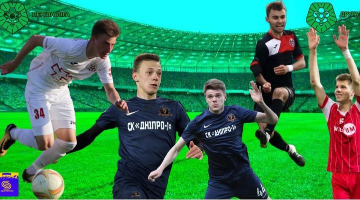 «Новий Коноплянка», «Наступний Степаненко», «Майбутній Леоненко»: 25 найкращих молодих гравців ПФЛ