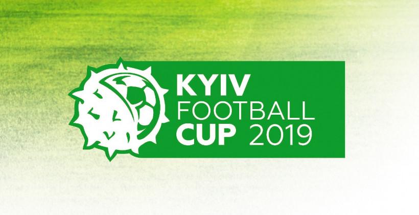 Kyiv Football Cup 2019