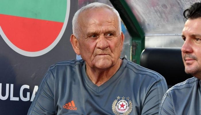 Тренер ЦСКА София Петрович: «Я получаю удовольствие от игры Зари»