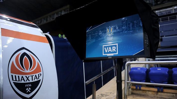 Павелко: в Первой лиге VAR будет использоваться со следующего тура