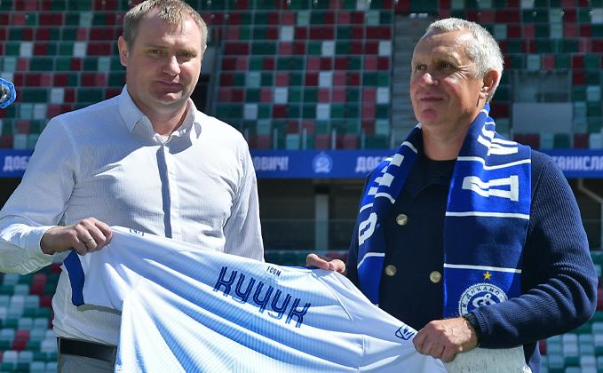 Кучук очолив Динамо Мінськ