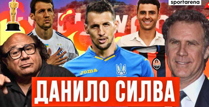 Данило Сілва: У першому матчі за Динамо нападаючий Іллічівця вдарив мене ліктем зі словами «Welcome to Ukraine»