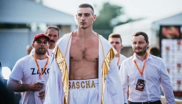 Непобежденный украинец Захожий завоевал титул WBC Francophone