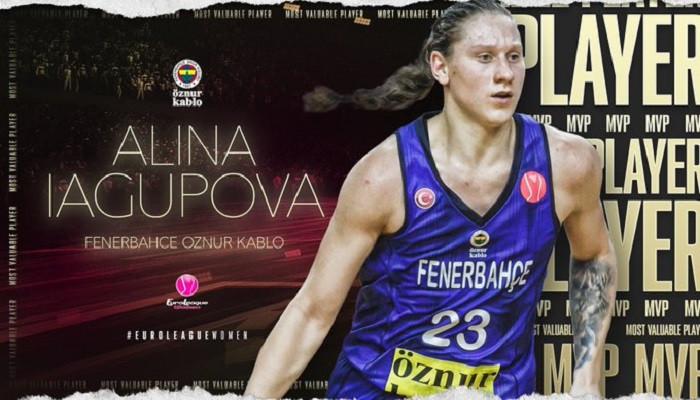 Українка Ягупова визнана MVP сезону в жіночій Євролізі