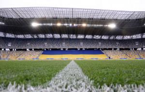 Стартував продаж квитків на матч Україна – Боснія і Герцеговина