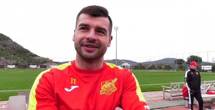 Бартулович: Могли и вырвать победу у Динамо