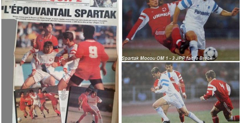 Продажный СПАРТАК Романцева 1990 — 1991, или спартаковские чучела. Факты, факты…