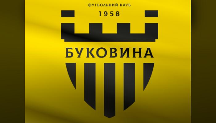 Буковина представила нову емблему клубу в стилі мінімалізму