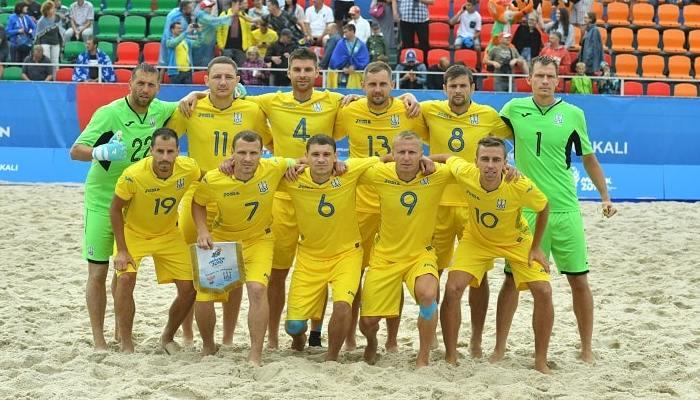 Збірна України з пляжного футболу дізналася суперників у відборі на ЧС-2021