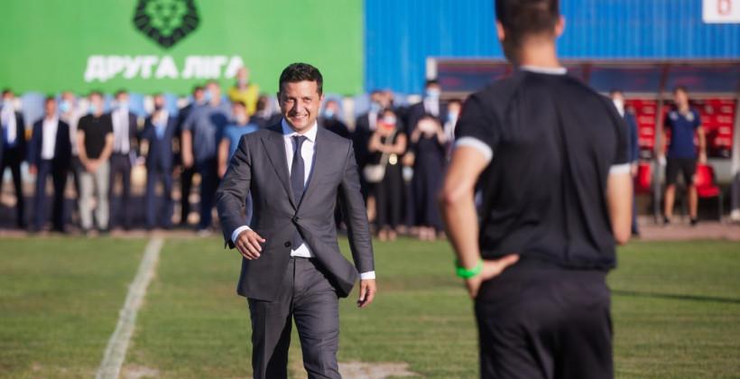 Заради Зе футбол почекав: з першого удару президента почався новий сезон Кубка України