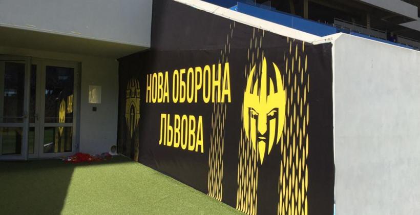 Рух прийме Динамо без глядачів. Раніше львів'ян про це попередили в УПЛ