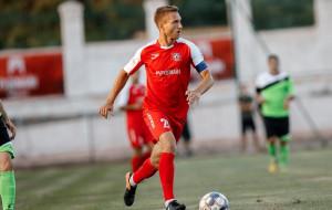 Півзахисник Кривбасу Григорик завершив кар'єру