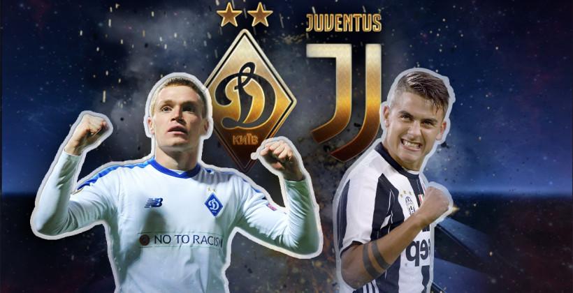 Динамо Ювентус онлайн трансляция