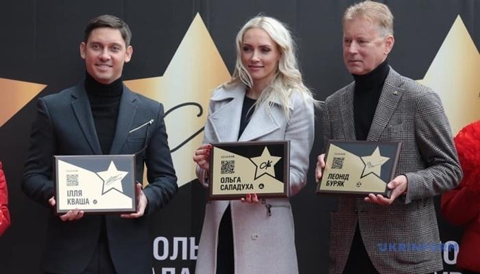 Буряк, Саладуха и Кваша получили именные звезды на Площади звезд в Киеве
