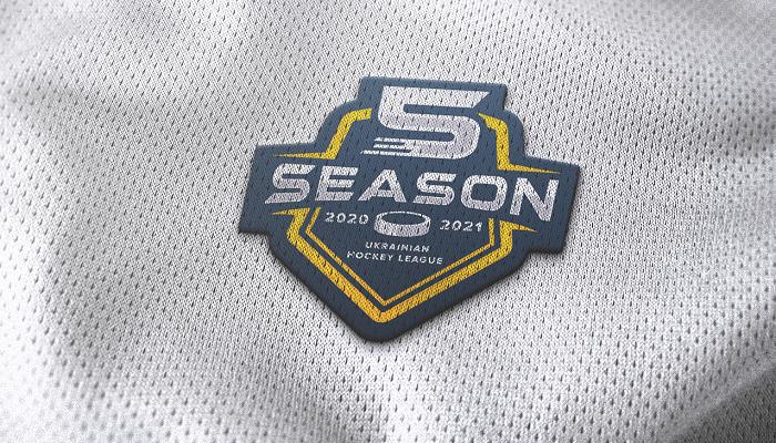 Украинская хоккейная лига