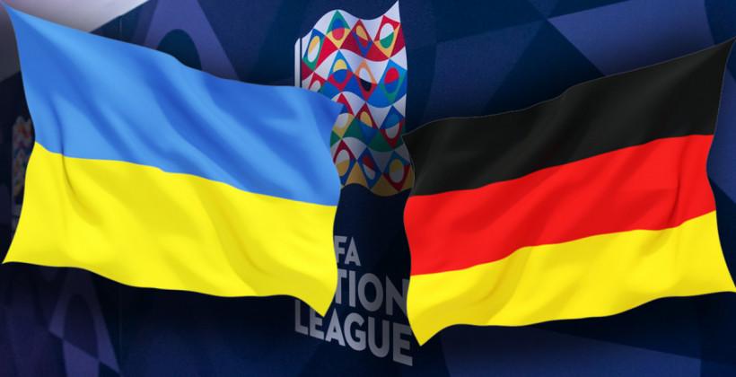 Украина Германия где смотреть онлайн