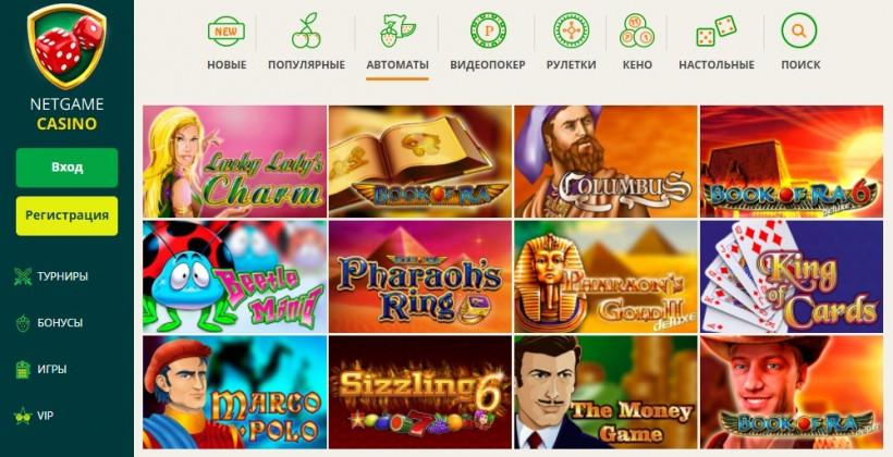 Интересные факты об азартных играх и казино