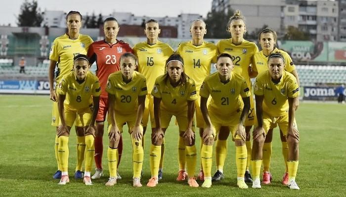 Жіноча збірна України з футболу дізналася суперниць у відборі на ЧС-2023