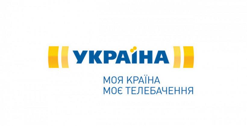 Телеканал Украина смотреть онлайн матча Украина — Германия