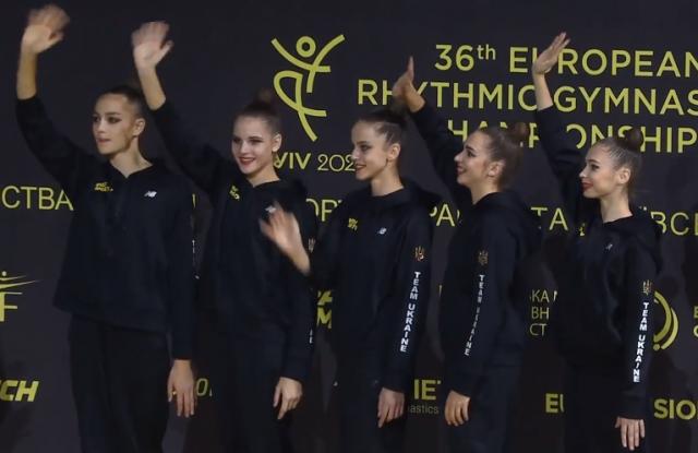 Збірна України завоювала золото і срібло на домашньому ЧЄ з художньої гімнастики