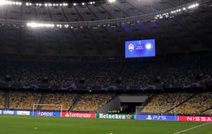Вместимость НСК Олимпийский на матче Шахтер — Интер будет ограничена до 50%