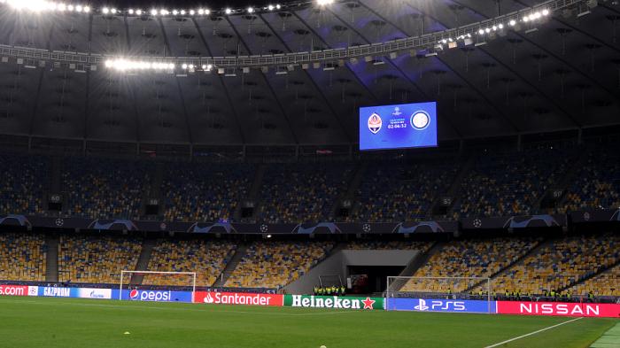 Билеты на матч Шахтер — Интер поступили в свободную продажу