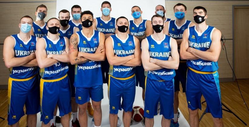 Сборная Украины проиграла Словении в матче отбора на Евробаскет