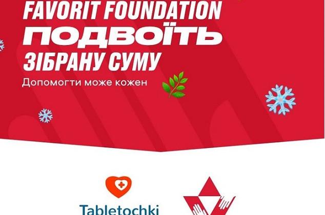 Добро на Миколая: магазин допомоги дітям від фондів «Favorit Foundation» і «Таблеточкі»