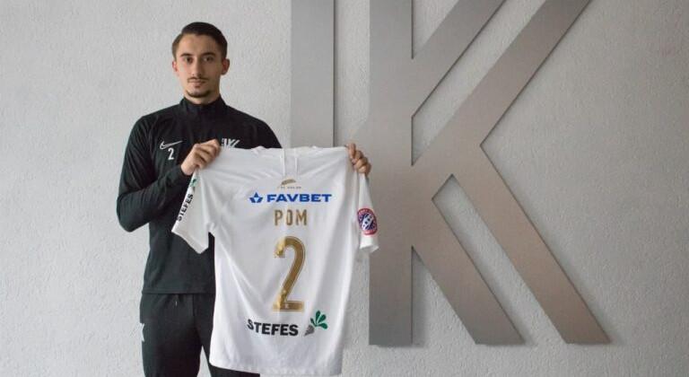 Колос підписав захисника молодіжної збірної Словенії Рома