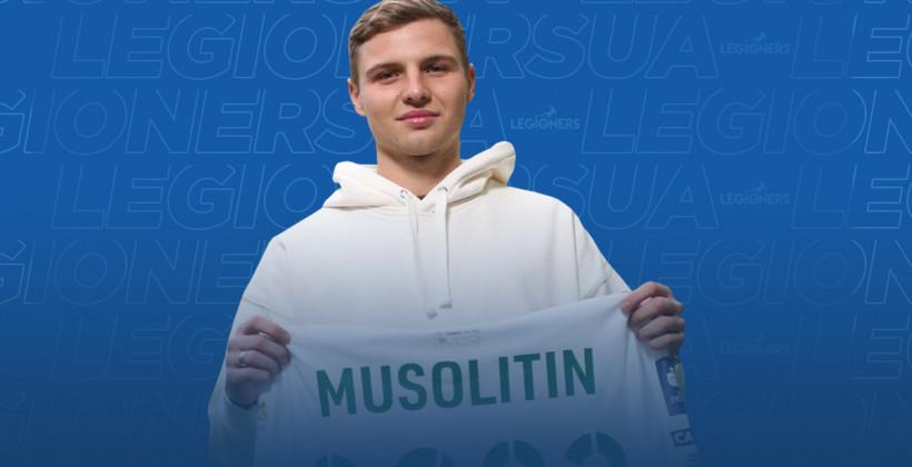 """Мусолітін : """"Мене підписували в першу команду """"Лехії"""""""