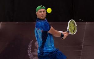 Марченко програв на старті кваліфікації турніру в Женеві