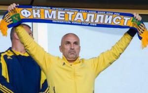 """Ярославський: """"У Першій лізі буде вже не Метал, а Металіст"""""""