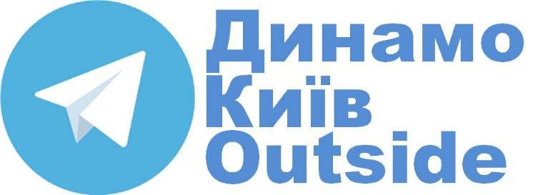 «По моєму, чувак, нас кинули», — чому ТОВ ФК Динамо Київ не може розібратись з абонементами?