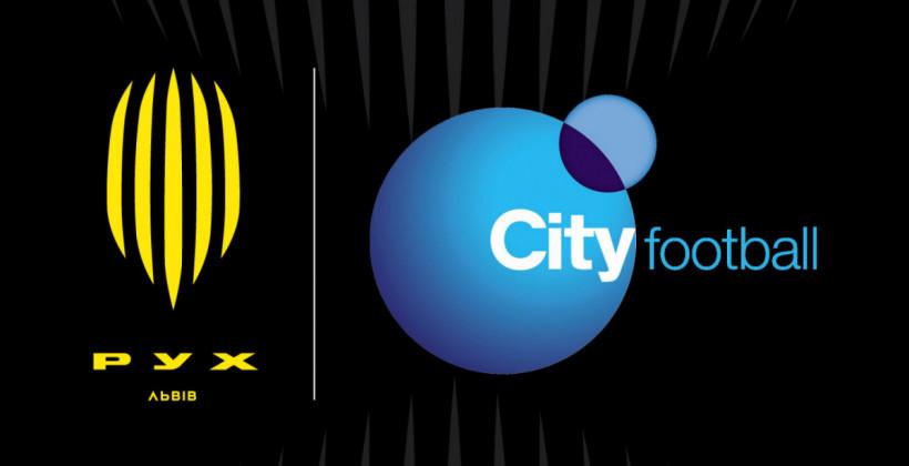 Рух уклав меморандум про співпрацю з компанією City Football Group