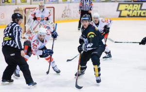 Апелляционный суд разрешил ФХУ принимать заявки на участие в чемпионате Украины 2021/22