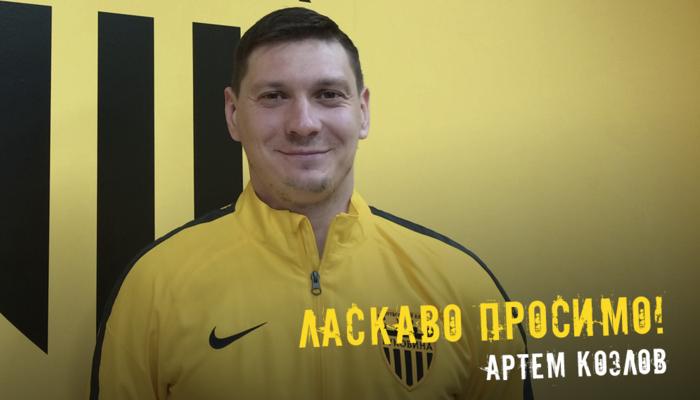 Буковина подписала экс-игрока Ингульца Козлова